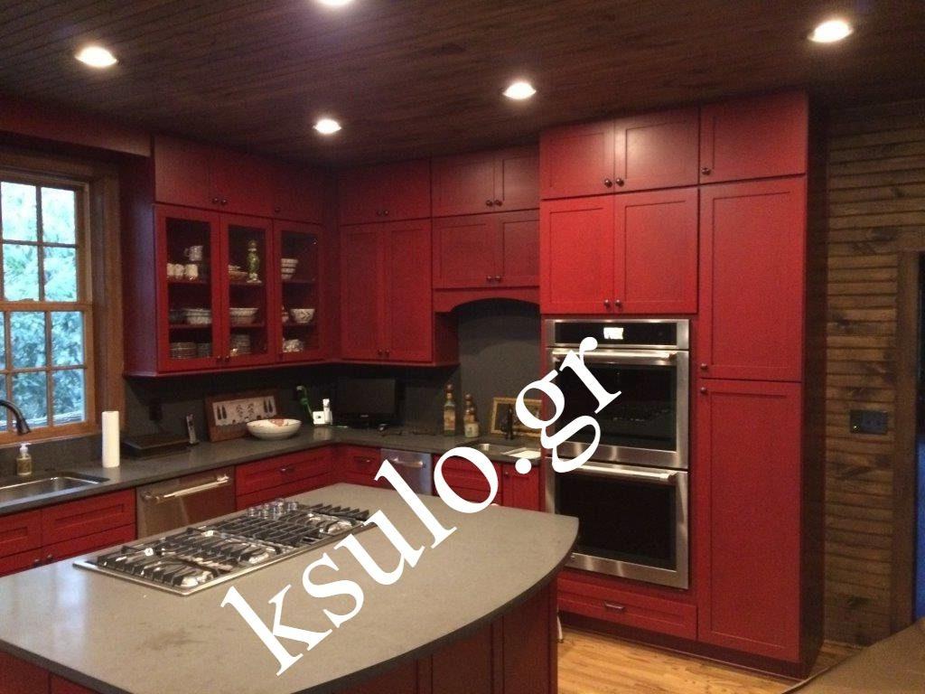 Κατασκευή ντουλαπιών κουζίνας