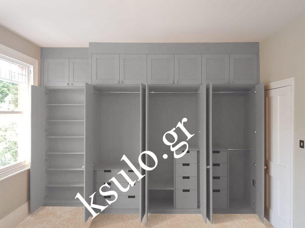 ΝΤΟΥΛΑΠΕΣ